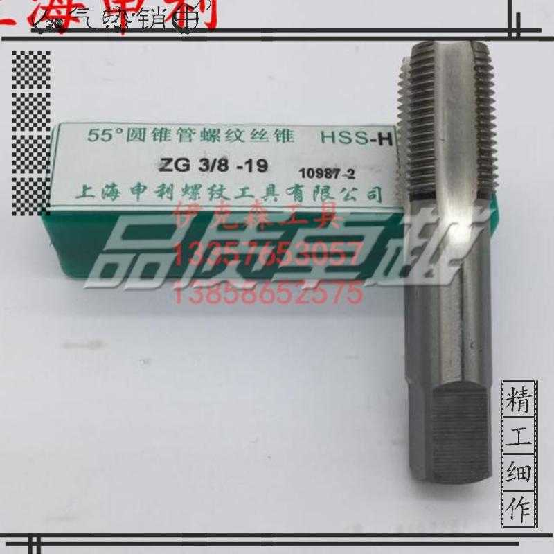 Seiko Shanghai Shenli Spiral Tap specifications
