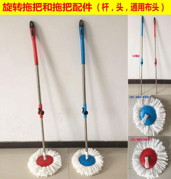 Mop bucket rotary mop head mop head replacement head holder cotton cotton cloth general pier head thickened parts