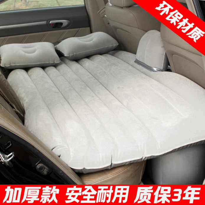 The Beijing modern South Korea imported modern GM vehicle folding inflatable car travel car bed
