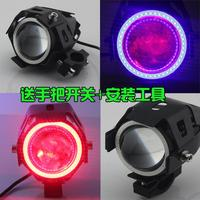 Electric 12V suit set light before the car headlight headlight lamp lamp for lighting LED
