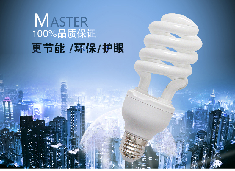 Lampe à économie d'énergie radin 2U / de grande puissance 3W5W7W9W11W15W en spirale 18w loup le soleil d'économie d'énergie des lampes à économie d'énergie