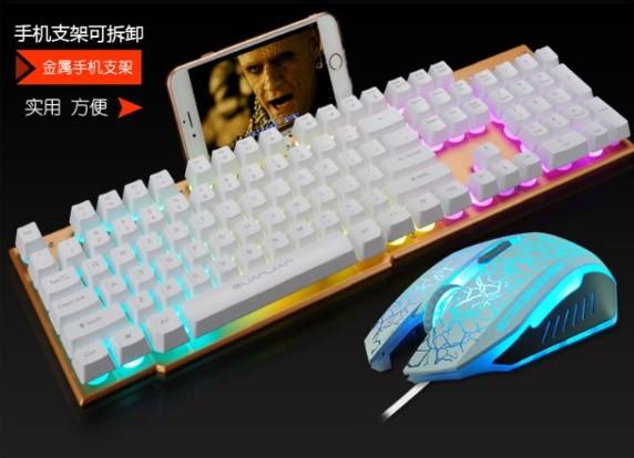 Un clavier mécanique de la souris d'ordinateur USB définition de macro est câblé métallique autour de l'axe de l'arbre de jeu noir bleu