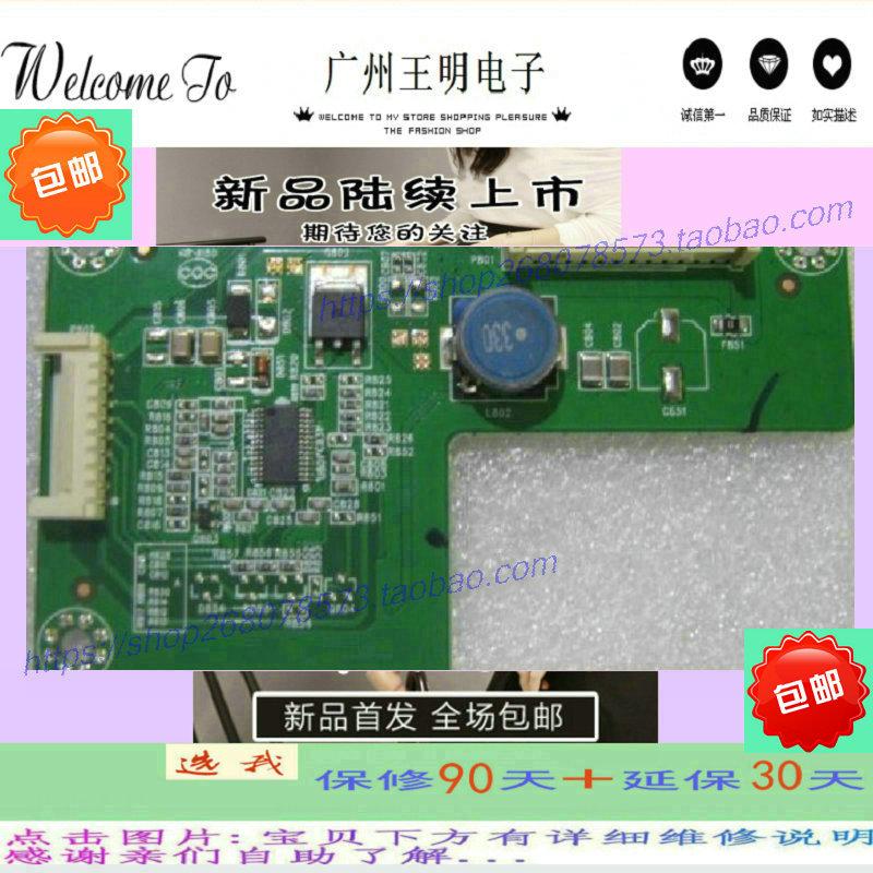 / 32 zentimeter TCL lehua Merlot LE32M02 - Macht - liter - hintergrundbeleuchtung konstantstrom wechselrichter - board b555
