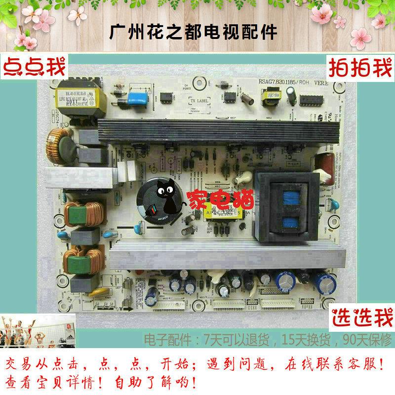 az lcd tv TLM40V69P40 cm 海信 alaplap / liter sík lemez nagyfeszültségű villamos / LF1753