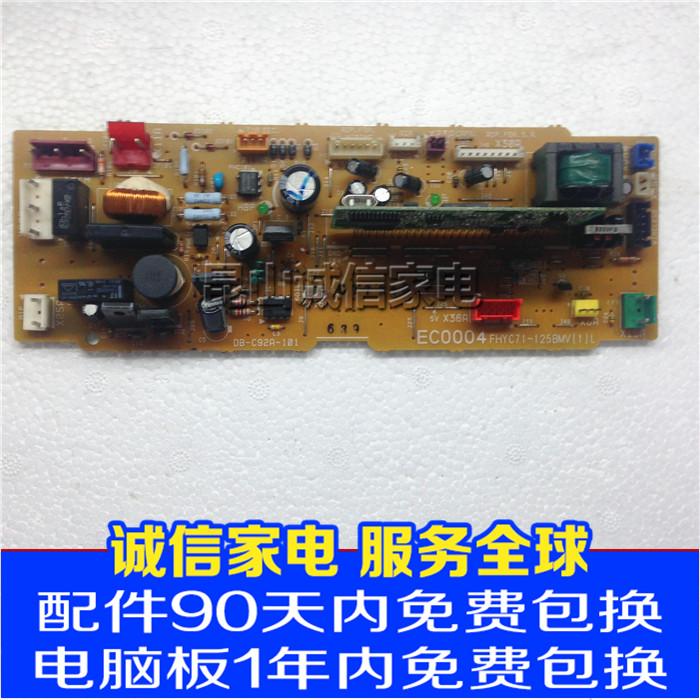 Daikin klimaanlagen - 3 PS EC0004FHYC125BMVLFHYC71-125BMV[1]L