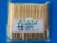 Huarong needle sleeve needle sleeve tube needle probe R100-4W/3W/2W1.7mm test set R100-4VW
