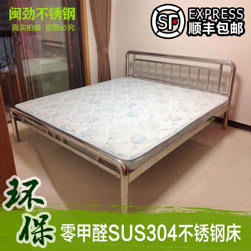 New custom made environmental protection stainless steel bed, 1.5 meters, 1.8 meters, double bed, single bed, children's bed, 304 modern iron art