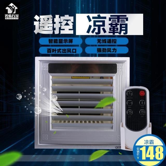 Ωραία κουζίνα και μπάνιο, ολοκληρωμένη ανώτατο όριο - - να φαν - κρύο κρύο αέρα ψύξης κουζίνα μεγαλύτερο αιολικό οροφή