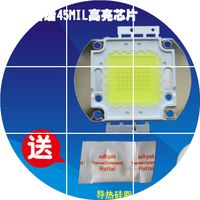 Double new hongtianpao LED-8648W Prichard 45MIL chip LED projector projector bulb brightness
