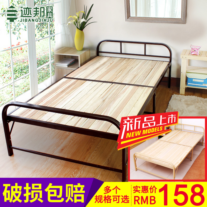 Folding bed, lunch break bed, simple solid wood 1.2 meter bed bed, double bed office, nap home
