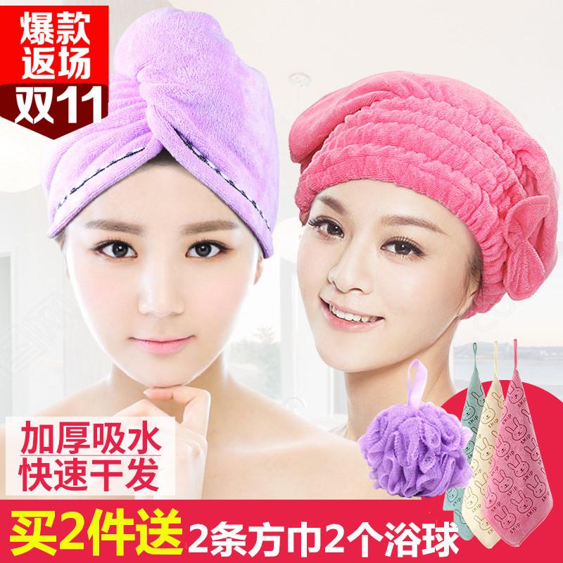 天天特价加厚超强吸水干发帽长短发速干包头巾擦头发速干毛巾