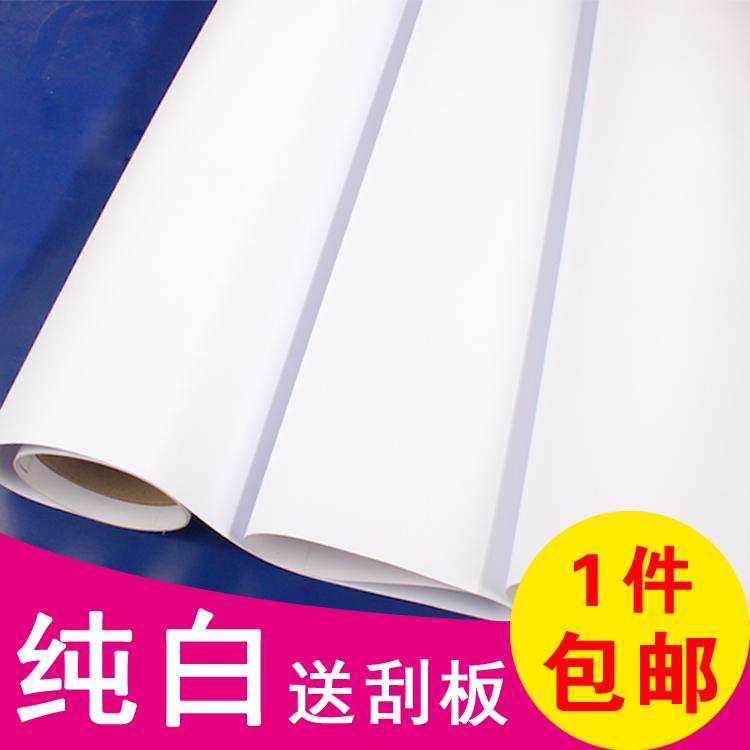 加厚型40寬純白*10米大素色亞麻墻紙自粘純色壁紙宿舍臥室墻貼衣櫥柜家具貼紙