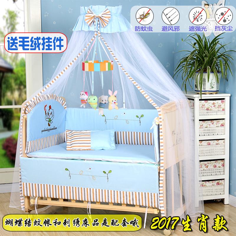 全木造ベビーベッドBB寝かごゲームベッド赤ちゃん無塗装無味揺れ振分盤純木質新生児のゆりかご