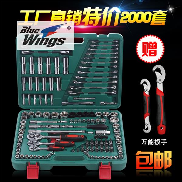 121 piece 150 piece socket ratchet wrench combination tool kit, auto repair and maintenance hardware toolbox