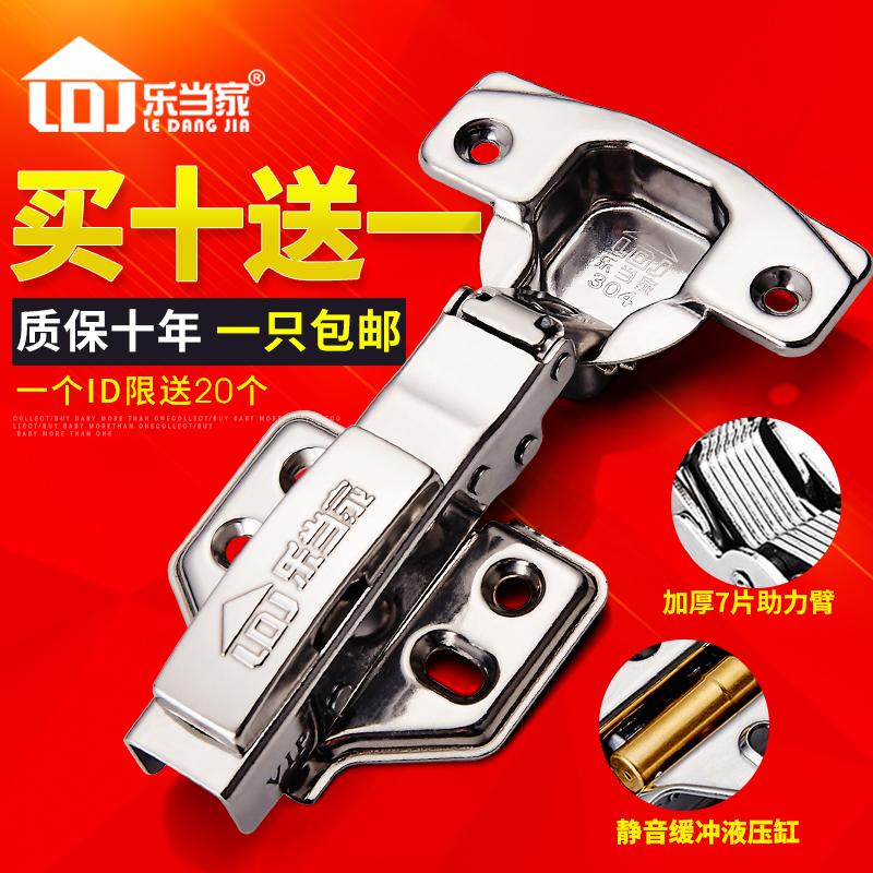 Gonidi hinge 304 stainless steel damping hinge chain, hydraulic buffer door, hinge cabinet door, aircraft pipe hinge