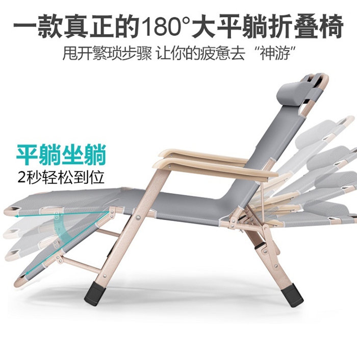Easy to sit adult students, simple folding chair, nap bed, marching bed, light hospital, simple folding chair