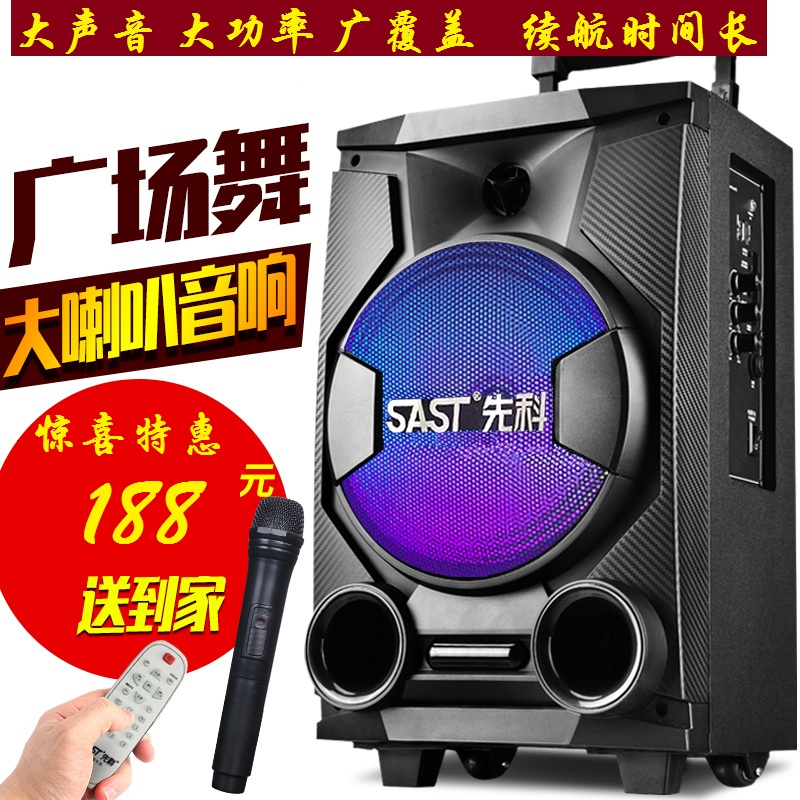 High end portable sound high power outdoor singing square dance battery pull rod Bluetooth sound box