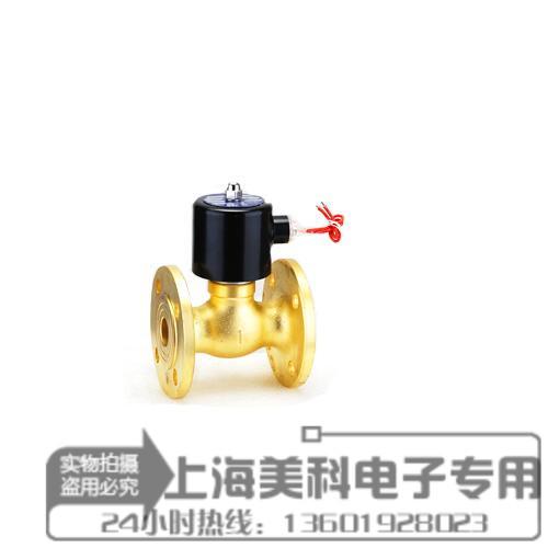 электромагнитный клапан давления пара фланец 10