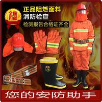 حريق تفتيش لوازم الأمن مكافحة الحرائق الملابس من حفر النار النار معدات مكافحة الحريق الملابس الواقية من رجال الاطفاء