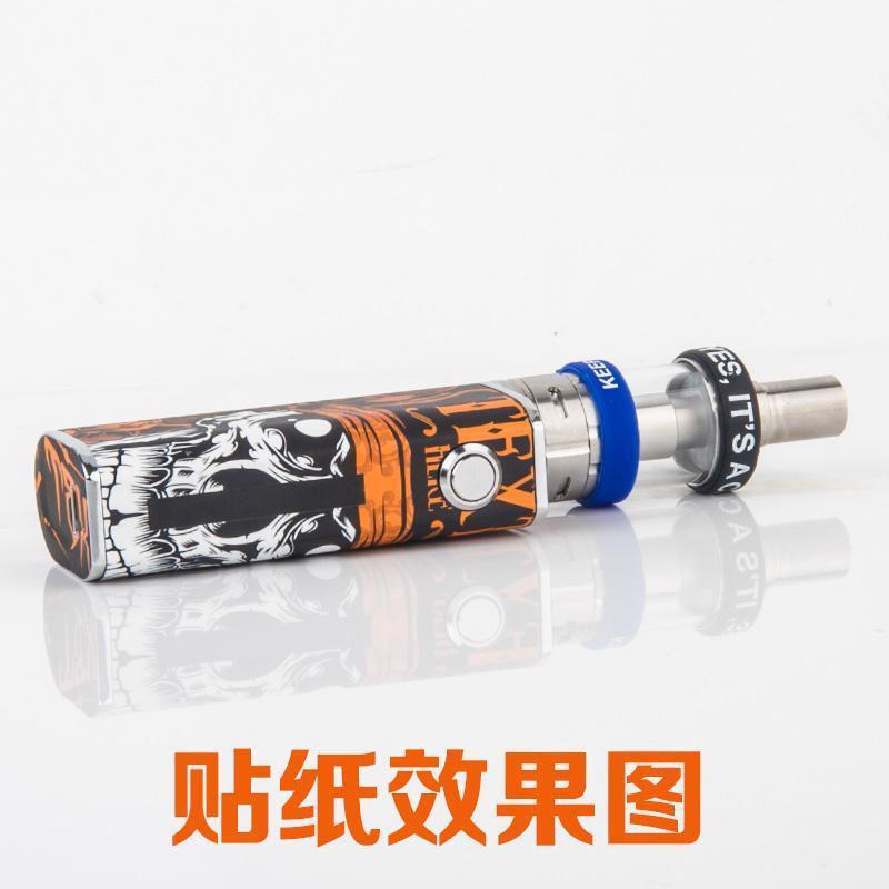- dym. dym minido 40 yanda magazynowania i regulacji ciśnienia pary palenia produktów pudełko.