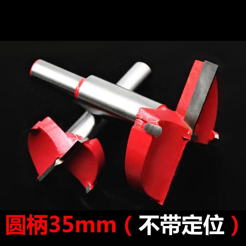 Armadi di Legno speciale per aprire un buco cerniera Plastica piatto un po '35 Posizione cardine Aitken.