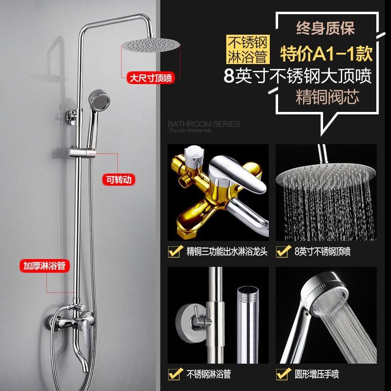 Um Tema escuro Cobre Quente e Fria Da torneira torneira de banheiro chuveiro de Chuva chuveiro cabeça de chuveiro válvula misturadora.