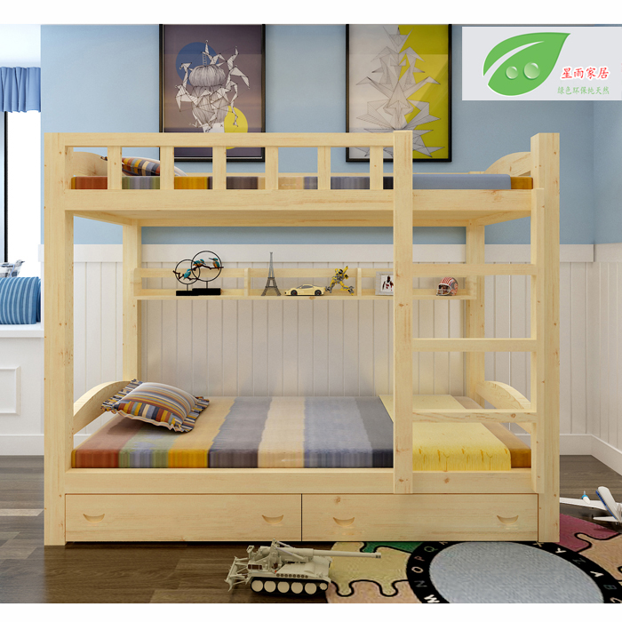 Shipping wood bunk bed level of adult children and double bed double bed female dorm bed loose