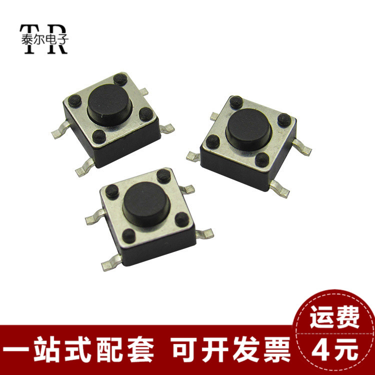 6*6*4.3 inching touch switch, chip point dynamic switch, key switch