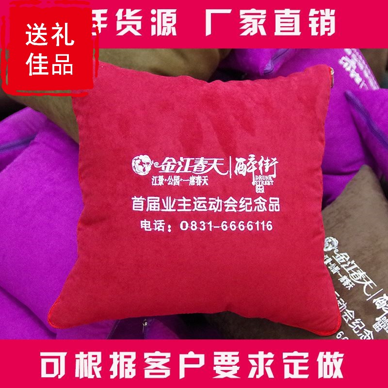 Custom advertising pillow logo multifunctional car cushion pillow quilt dual-purpose print customized gifts embroidered