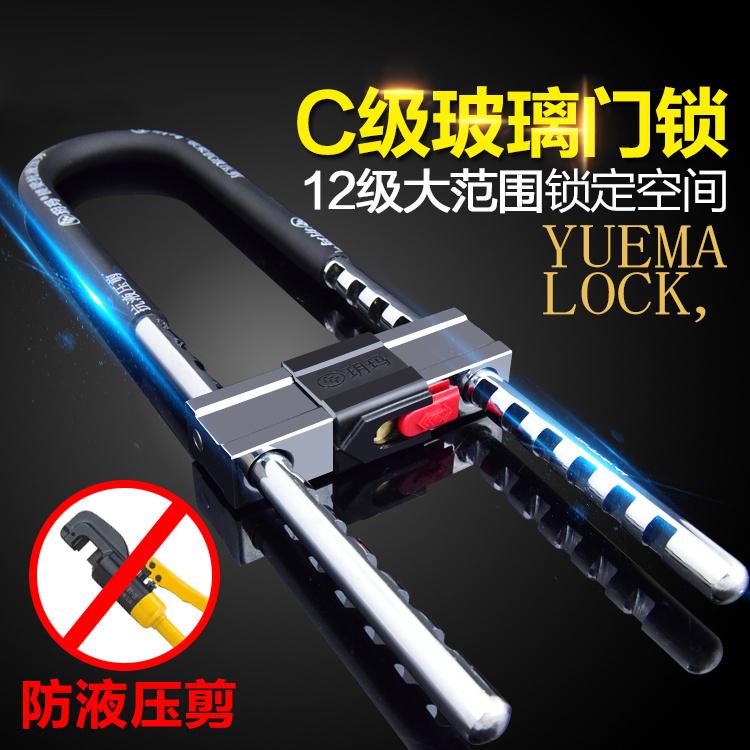 Moto intelligent de verrou de bicyclette électrique en forme de u le verrou électronique stocke des portes en verre de verrouillage d'empreintes digitales de l'entrepôt de verrouillage antivol