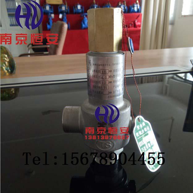 DA22F-40PDA22F-25P oxigênio líquido, líquido de gás amoníaco, O Kai DN25 válvula de segurança de Baixa temperatura