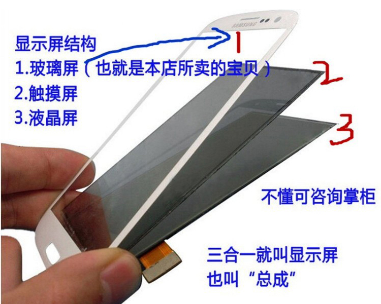 Jin m5/m6plus/S5/S6 mobile phone screen S7/S8/s9 display touch screen glass original assembly