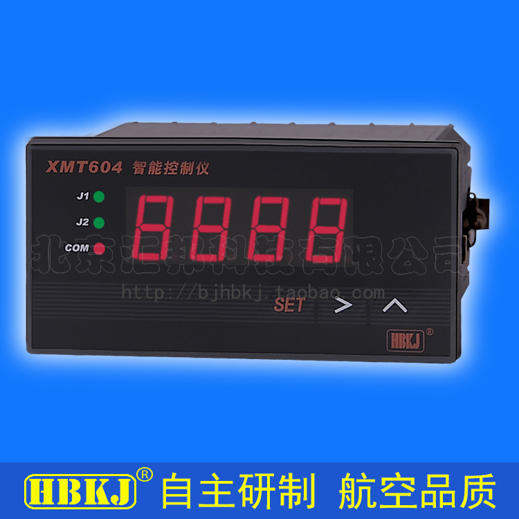 HBKJ beijing huibang XMT604XMT604B intelligente temperature controller / temperaturstyring meter / temperature controller sender instrument
