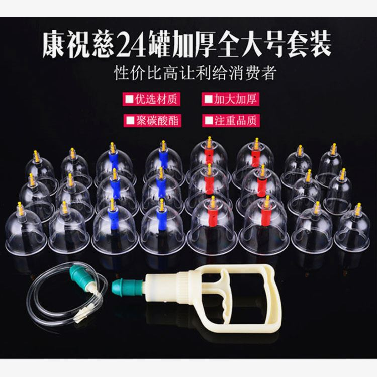 Silicone cupping, thickening suction tank, air drawing negative pressure tank, domestic body cupping device