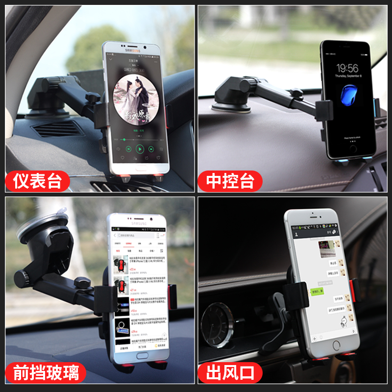 Mobile phone holder type universal meter large truck luminous slip OPPO9PLUS fixed VIVO