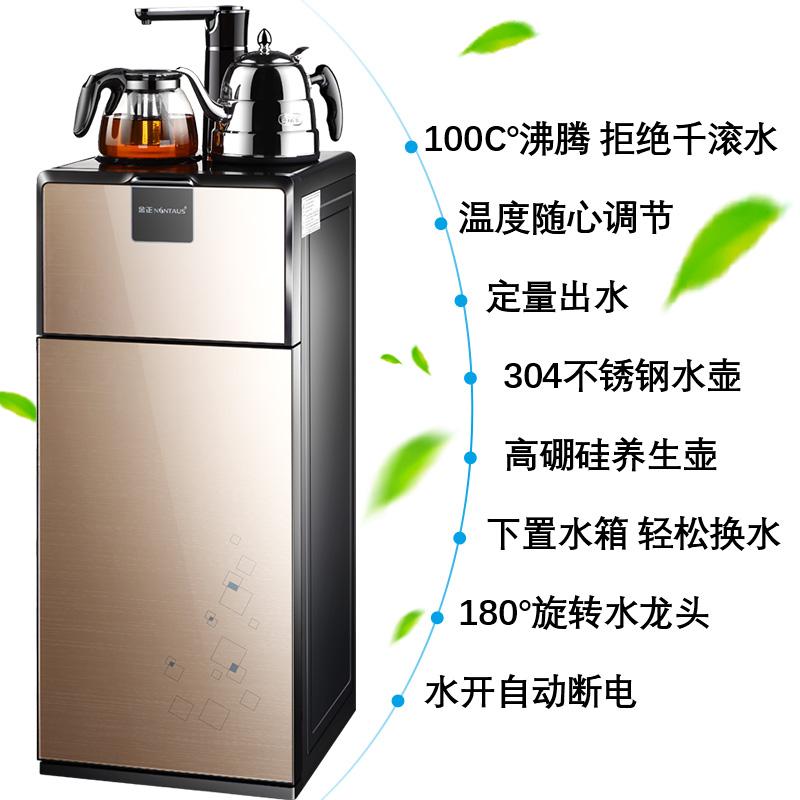 πλήρως αυτόματη πόρτα ζεματιστό νερό ζεστό και κρύο τσάι μηχανή κάθετη οικιακών γραφείο πόσιμο νερό μηχανή ψύξης