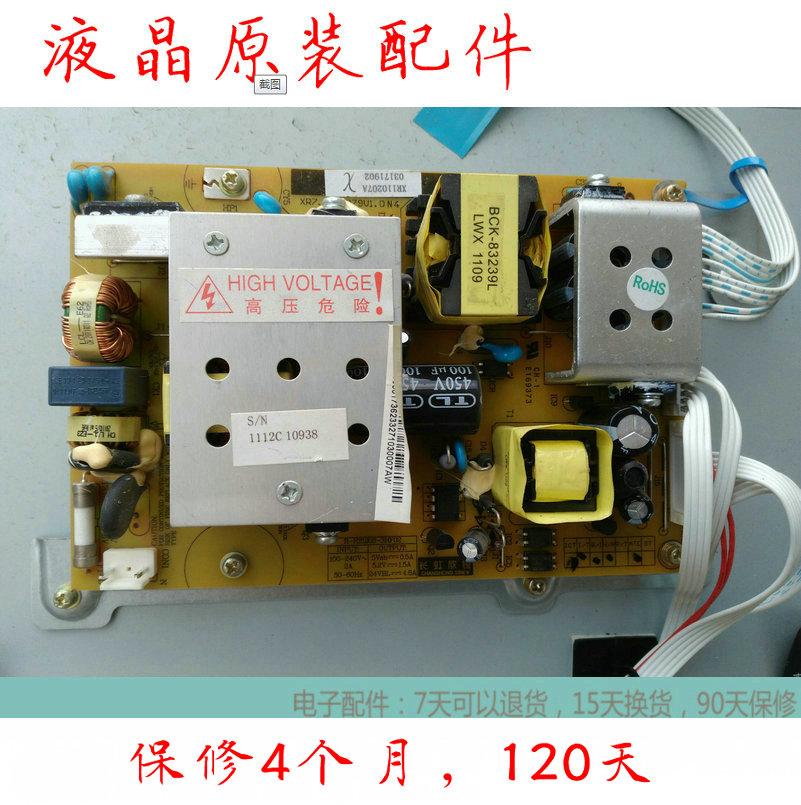 32 นิ้ว LCD TV Changhong LT32719A แหล่งจ่ายไฟแรงดันสูงไดรเวอร์เมนบอร์ด BBY26 backlit หน้าจอแบบแบน