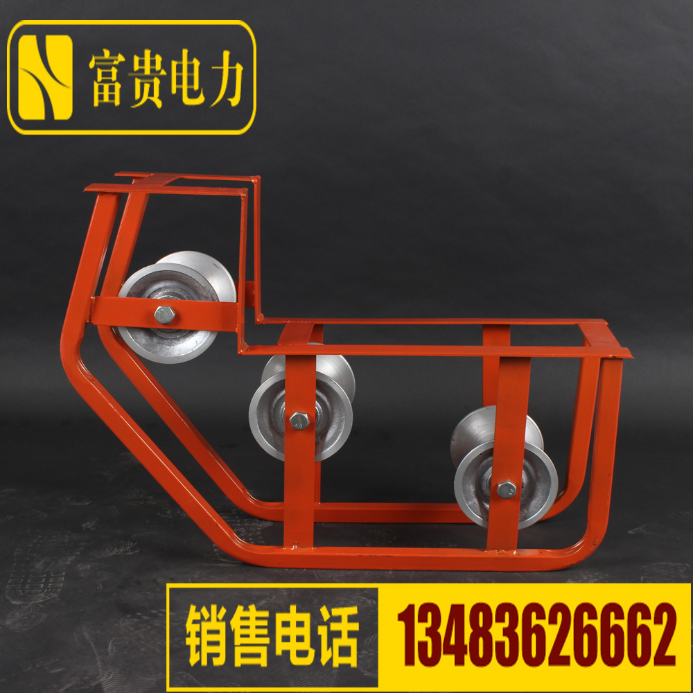Reinforced cable pulley / cable pay-off pulley / corner aluminum wheel cable pulley / corner pulley 3