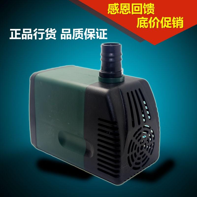 ポンプの吸水機は、中央に水の井戸を起動されて、フィルターとエアコンのエアコンを起動する