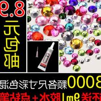 Package ten thousand diamond DIY cream glue mobile phone shell material package, hand drilling accessories package accessories