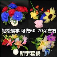 Mail DIY do manual silk screen flower material package package, new material package, silk stockings, net flowers, set meal