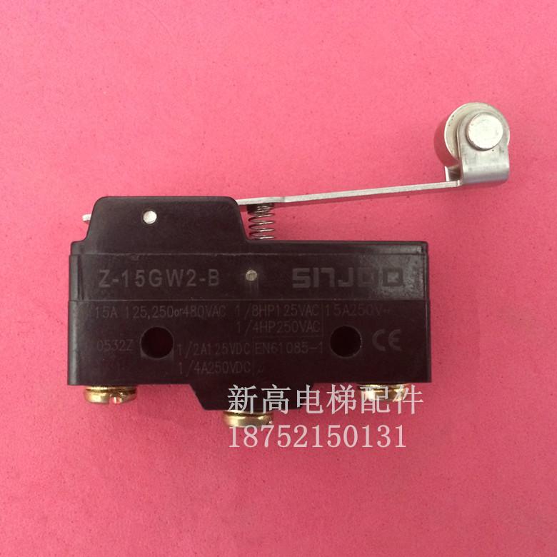 hitachi dvigalo deli / varnost in zmanjšanje dotaknil plošče, / / omron s stikalom Z-15GW2B stikala