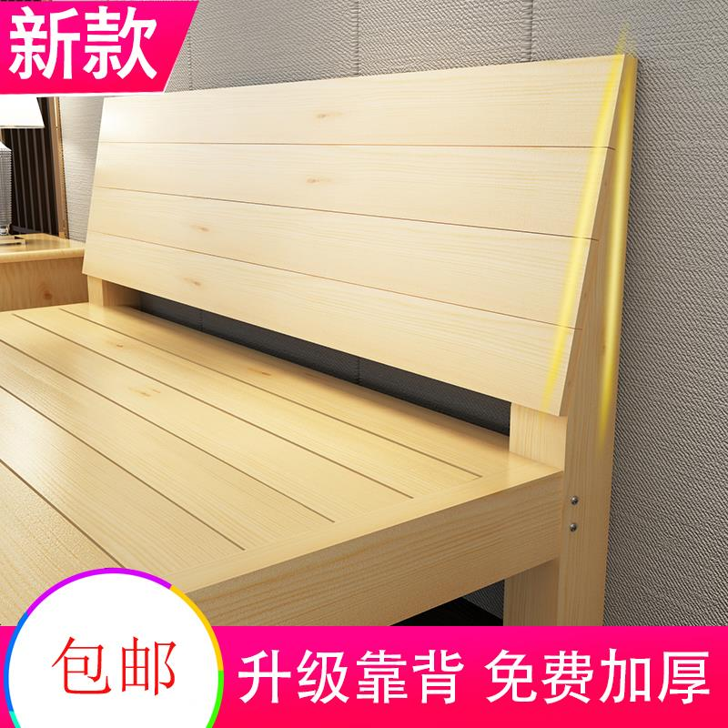 Solid wood single bed, double bed, 1.2 meter adult lunch bed, simple child plank bed type small bed