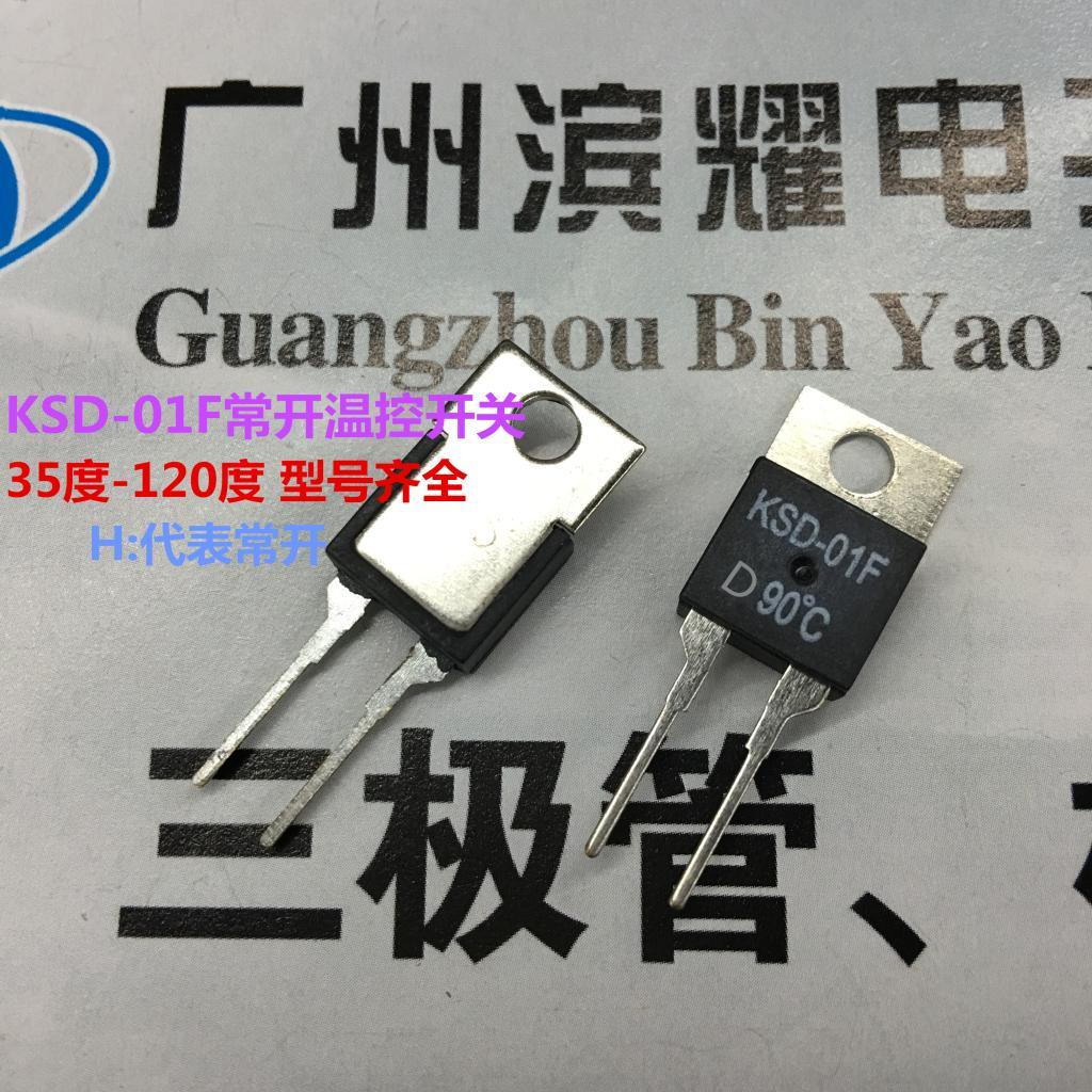 нормально закрытый D85|KSD-01FD85 температурного переключателя достигает 85 градусов автоматически отключать импорт чип ручку