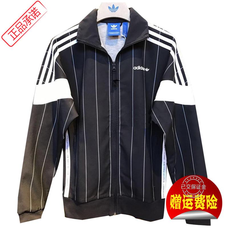 阿迪达斯三叶草男装2017新款夏季运动休闲透气立领开衫外套BK2231
