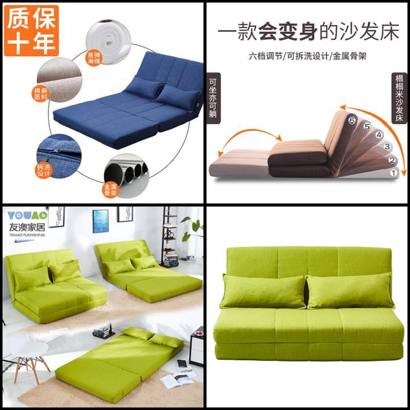 πολυλειτουργική πτυσσόμενο καναπέ κρεβάτι γιαπωνέζικο απλή αποθήκευση μπορεί να διαλύσει το σαλόνι καναπέ - κρεβάτι με τα συρτάρια.