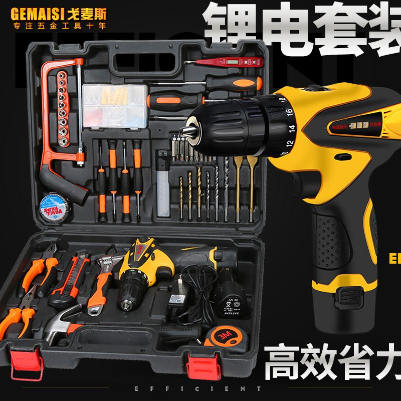 Household tool kit, multifunctional hardware tool, electrician maintenance, automobile set special electric drill combination