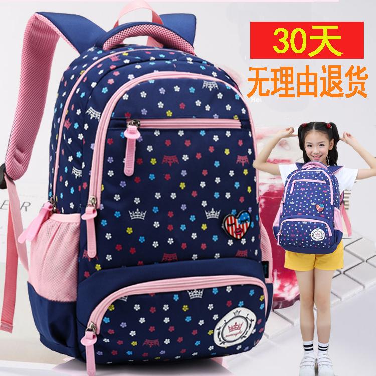 韩版儿童书包小学生女生3-5-4-6三六年级女孩6-12周岁双肩包背包