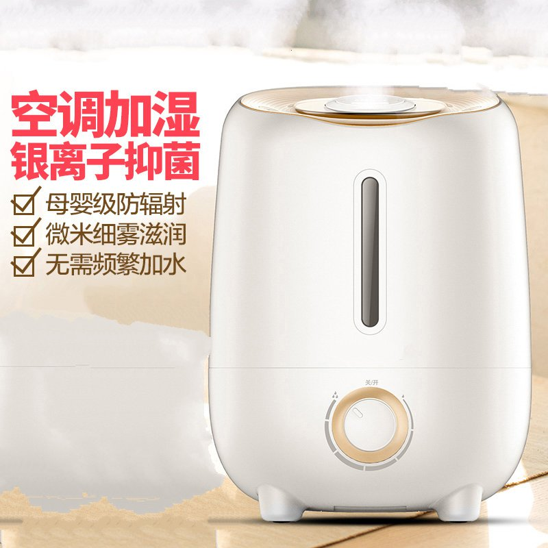 Delmar humidifier home silent large capacity office bedroom air purification mini mini machine