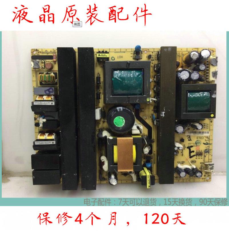 47 - tuumainen lcd - näyttö on taulu - tv TCLLCD47K73 integroitu emolevyn suurjännite - virtalähteen BBY141 piirilevyä
